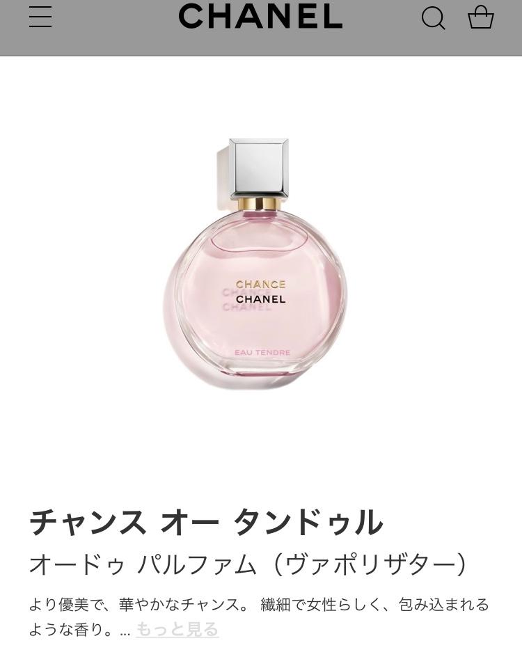 好きな匂い(*´˘`*)♡